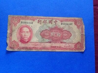 1940 Ten Yuan Chinese Bank Of China American Note Co Fair Condition Paper Money