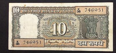 10 rupee India circulated condition - K38 746951