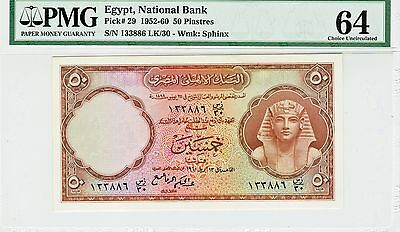 Egypt 1960 50 Piastres Unc Pmg 64 - Becoming Rare Now
