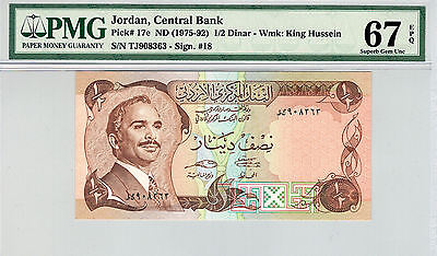 Jordan 1975 1/2 Half Dinar King Hussein Superb Gem Unc Pmg 67 Outstang Quality