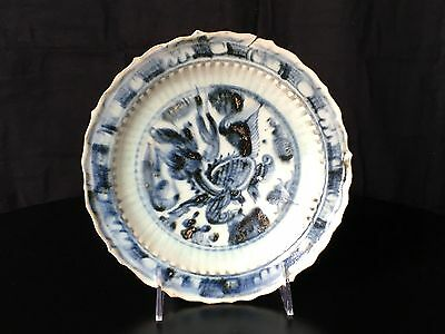 Chinese Blue and White Dish#1 Ming Dynasty ,17th Century
