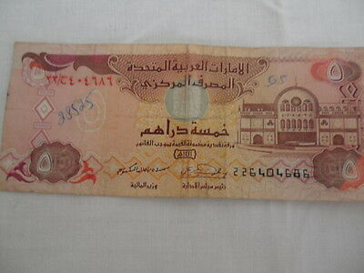 Old Used United Arab Emirates Central Bank 5 Dirham Note Old Tomb