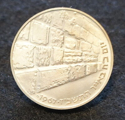 1967 Israel 10 Lirot Victory SILVER Commemorative UNC Mintage ONLY 234,461