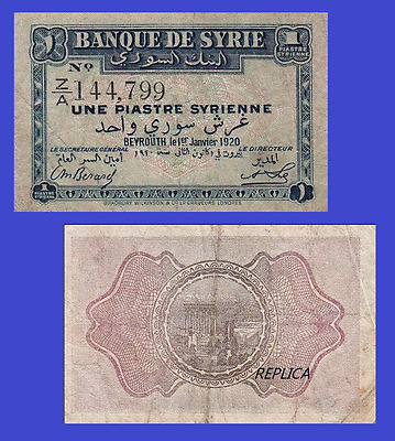 Syria 1 piestres 1920. UNC - Reproduction