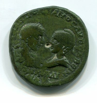 Thrace - Anchialus  Gordian Iii W/tranquillina 238-244 Ad Ae25  City Gate Rev