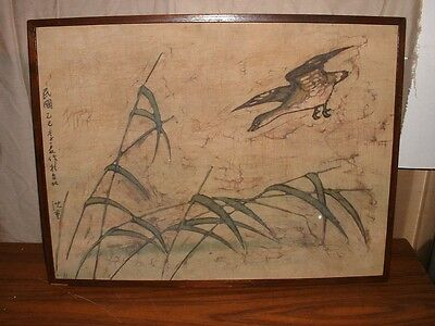 Beautiful Vintage Asian Chinese Japan Painting On Cloth Of A Duck Landing Signed