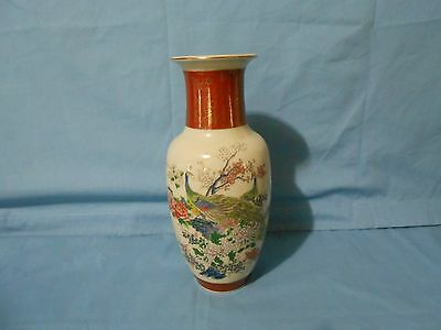 "Vintage Antique Old Japanese Satsuma Peacock Vase ""MARKED"""