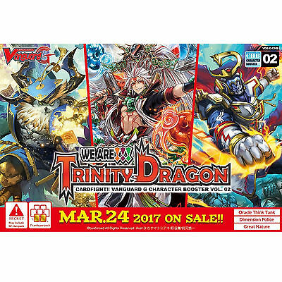 Cardfight Vanguard We Are!!! Trinity Dragon G-CHB02 Sealed Booster Box: 12 Packs