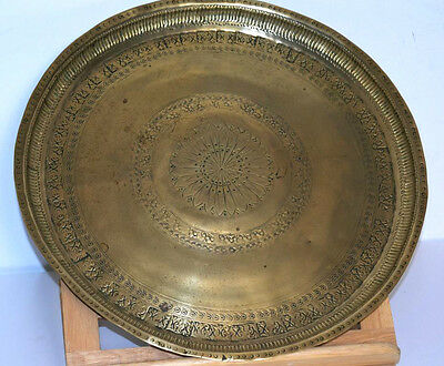 Antique Brass Charger Tray - FREE Shipping  [PL3203]