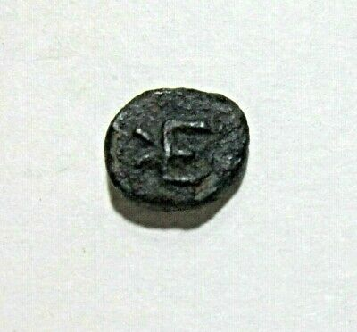 Troas, Kebren. Ae 8. Circa 4Th Century Bc. Nice Small Bronze Coin.
