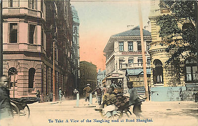 Nanking Road at Bund ~SHANGHAI CHINA~ Beautiful HAND-COLORED Postcard, c. 1910