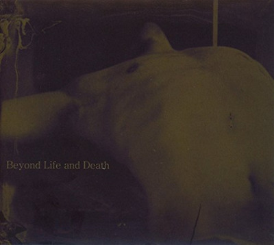 Noeta-Beyond Life And Death  (Us Import)  Cd New
