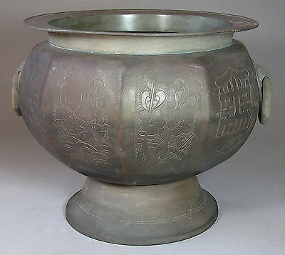 A Very Heavy/Large/Fine Korean Octagonal Bronze Brazier/Incised Deco.-19th C.