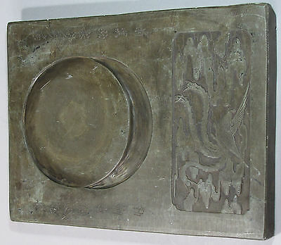 A Very Fine/Large/Heavy Antique Chinese Inkstone Carved with a Phoenix