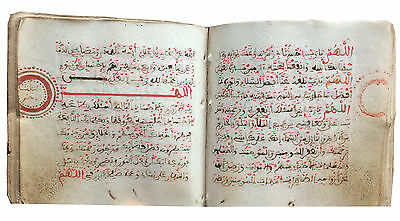 Rare Dala'il Al Khayrat, Or Guide To Good Deeds 18Th-Century Arabic Manuscript