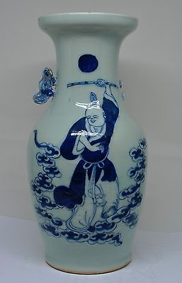 Antique Chinese Blue and White Vase ~ 9 '' Tall ~ Some condition Issues ~