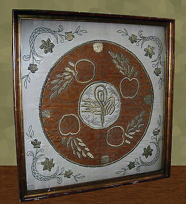 19C or Older Middle East Silk Panel Tree of Life Gold Threads Rowley Gallery LTD