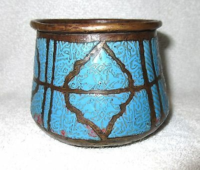 Antique 17th Century Enamel on Copper Hand Wrought Bathing Bowl - Syria 1600's