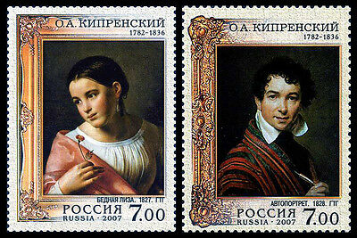 2007, Russia, paintings, art, artist Orest Kiprensky, 2 stamps, MNH