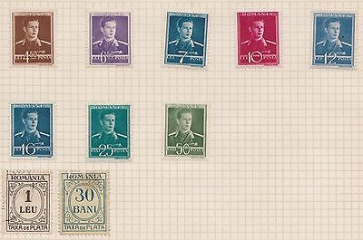(Q20-25) 1911-50s Romania mix of 22stamps value to 1L (C)