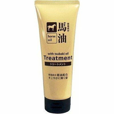 Horse oil hair treatments 230g japan