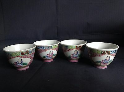 A Set of 4 Antique Chinese Famille Rose Porcelain Cups