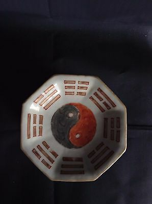 A Chinese Famille Rose Porcelain Taiji Octagonal Plate