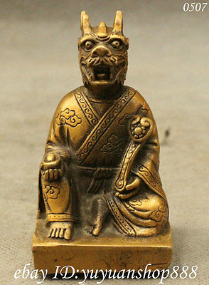 Chinese Culture ShengShui Bronze Wealth YuanBao RuYi Year Zodiac Dragon Statue