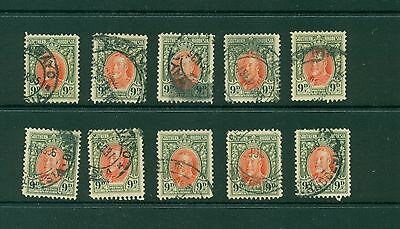 Southern Rhodesia #24  (9p George V) F-VF used x 10 stamps CV $145.00