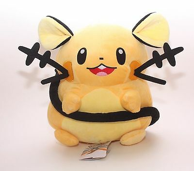 "6.7"" Anime POKEMON Character DEDENNE Plush Soft Doll Toy Kid Gift Pocket Monster"