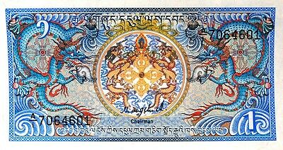 10 Banknotes Bhutan Beautiful Colorful Detailed 1 Ngultrum Note, 1986 Unc