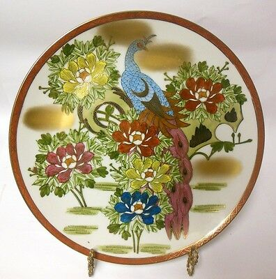 Vintage KUTANI Japan Plate Charger Peacock Flowers Gold Highlights