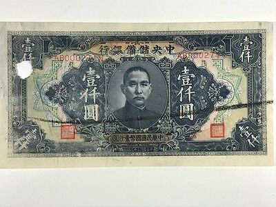 Japan / China Central Reserve Bank Error Note. 1944, 1000 Yuan, J32a. UNC