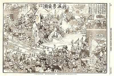 Antique Print, China, Chinese Military Despatch, Chinese Insurrection 1854