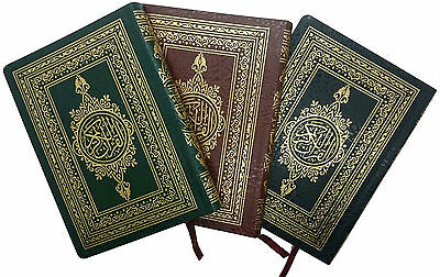 Quran Uthmani script (Flexi cover,Small Size: 17x12 cm), 15 Lines - VERY POPULAR
