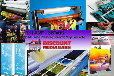 "Gloss Vinyl Laminate - 38""x50' - Wide Format Print Protection, Banners, Signag"