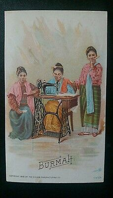 Antique Victorian Trade Card: The Singer Manufacturing Co. - Burmah