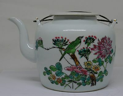 Antique Chinese Republic Period porcelain Teapot ~ 4.5 Inches Tall ~