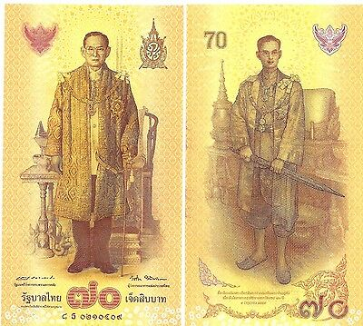 Thailand 70 Baht 2016 Commemorative King Unc P 130
