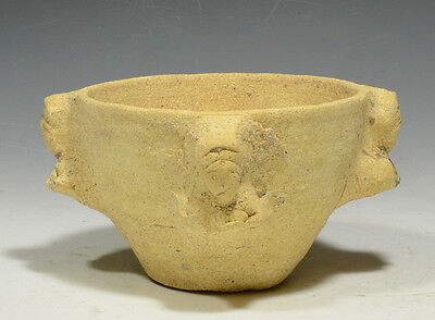 Canaanite 1 Millennium BC. Offering Vessel Gentle Pre Israeli Clay