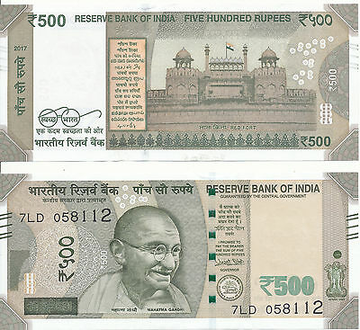 Indien / India - 500 Rupees 2017 (no letter) UNC - Pick New