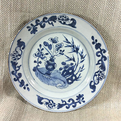 Antique Chinese Porcelain Hand Painted Plate Blue & White Vase & Flowers 19th C