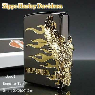 ZIPPO / HARLEY-DAVIDSON Cigarette Oil Lighter       LIMITED EDITION HDP-01