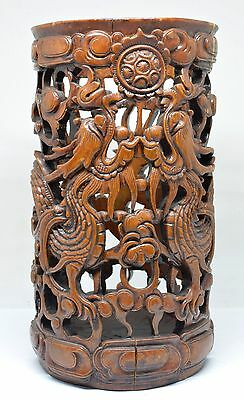 Antique Chinese Bamboo Carved Brush Pot ~ 8.5 Inches Tall ~