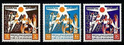 IRAQ IRAK Revolution 1964 SC 351 -55 SG 656 - 658 Iraqi Stamps Set MNH