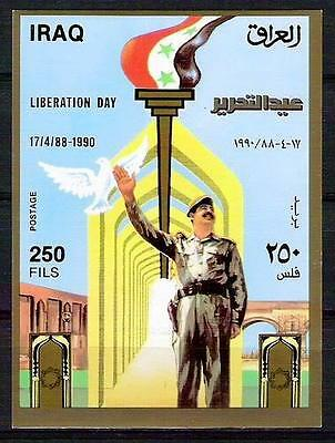 IRAQ SADDAM HUSSEIN SOUVENIR SHEET 1990 Liberation Day Scott# 1454  MNH