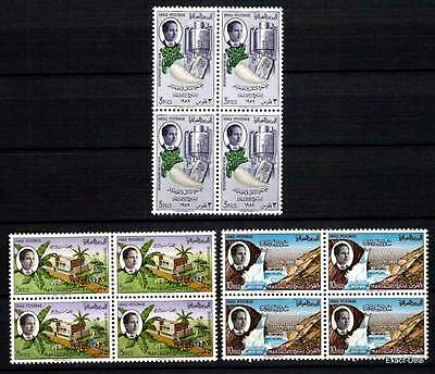 IRAQ KING FAISAL II Development Week 1958 Scott# 185 - 187 Set Block 4 MNH