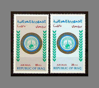 IRAQ 1970 10th Conference Of Arab Telecommunication Union SC# C37 - C38 MNH