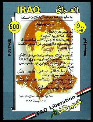 IRAQ 1988 1st Gulf WAR FAO LIBERATION SADDAM HUSSIEN STATEMENT  SC# 1359 SCARCE