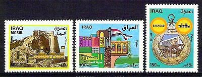 IRAQ 1988 BAGHDAD , MOSUL , BASRAH  ANCIENT CITIES FULL  Scott# 1341 MNH RARE